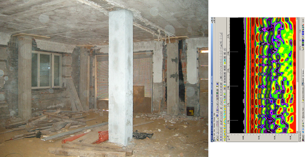 Non-destructive testing, diagnose and evaluation of the the quality of the reinforced concrete