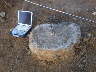 Ultra-seismic investigations performed to evaluate the determine the length of deep foundations